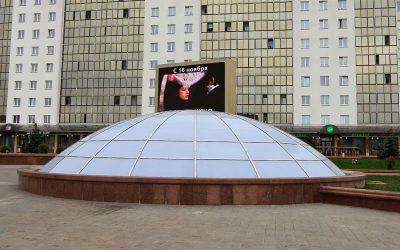 защитный купол над фонтаном
